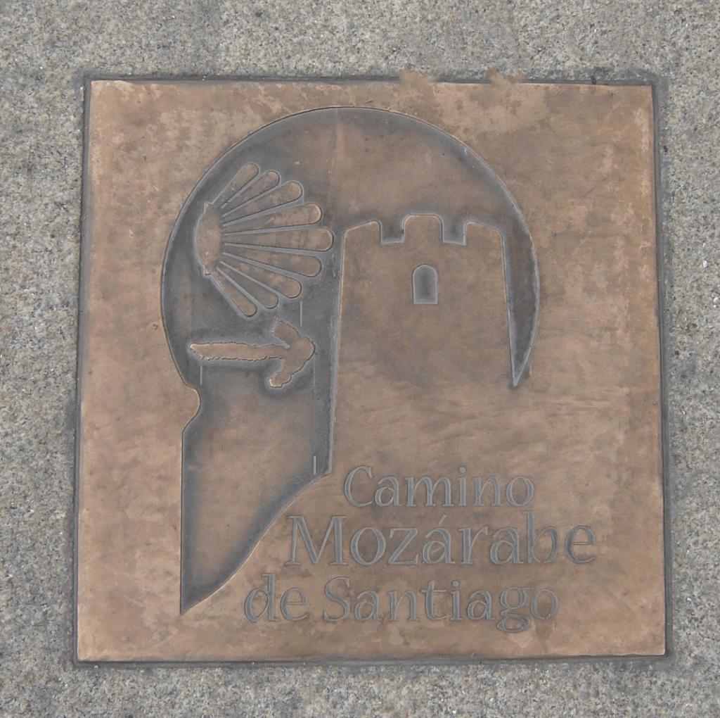 azulejo-camino-mozarabe